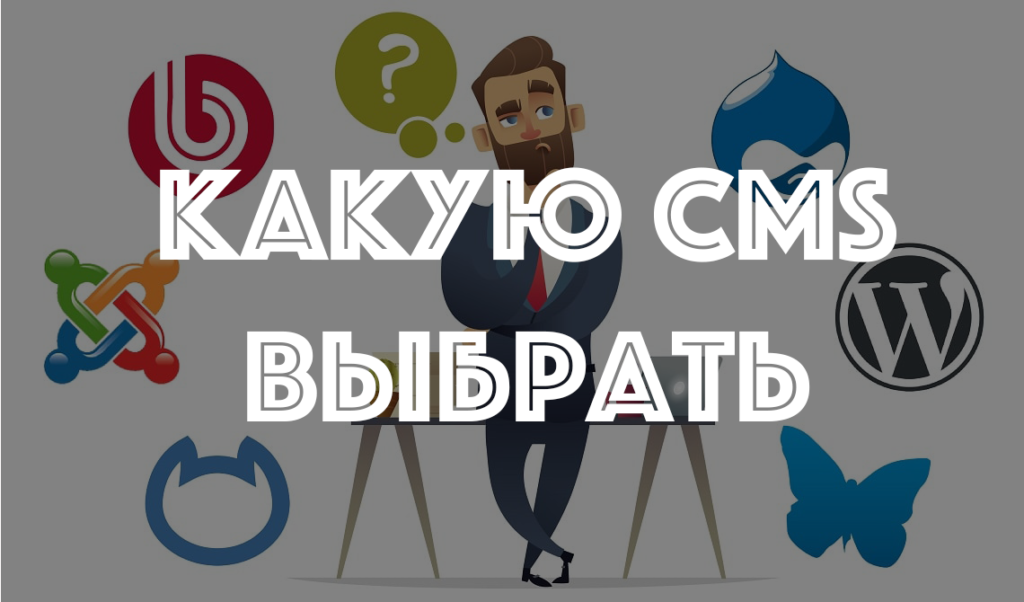 сео битрикс wordpress